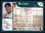 2001 Topps #191  Joe Oliver  Back Thumbnail