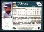 2001 Topps #301  Marvin Benard  Back Thumbnail
