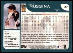 2001 Topps #33  Mike Mussina  Back Thumbnail