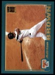 2001 Topps #427  Adrian Brown  Front Thumbnail