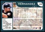 2001 Topps #308  Ramon Hernandez  Back Thumbnail