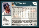 2001 Topps #159   Thomas Howard Back Thumbnail