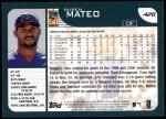 2001 Topps #428  Ruben Mateo  Back Thumbnail