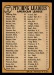 1968 Topps #10 COR 1967 AL Pitching Leaders  -  Dean Chance / Jim Lonborg / Earl Wilson Back Thumbnail
