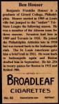 1912 T207 Reprints #82   Ben Houser Back Thumbnail