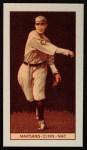 1912 T207 Reprints #109  Armando Marsans  Front Thumbnail