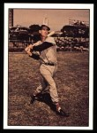 1979 TCMA The 50's #10   Ted Williams Front Thumbnail