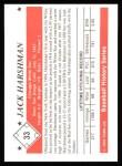 1979 TCMA The 50's #33  Jack Harshman  Back Thumbnail