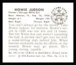 1950 Bowman Reprints #185  Howie Judson  Back Thumbnail