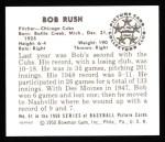 1950 Bowman Reprints #61  Bob Rush  Back Thumbnail