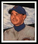 1950 Bowman Reprints #230  Bill Serena  Front Thumbnail