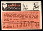 1966 Topps #13  Lou Johnson  Back Thumbnail