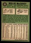 1967 Topps #480  Willie McCovey  Back Thumbnail