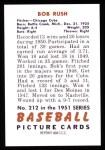 1951 Bowman Reprints #212  Bob Rush  Back Thumbnail