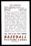1951 Bowman Reprints #169  Sid Hudson  Back Thumbnail