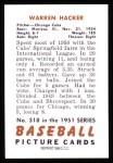 1951 Bowman Reprints #318  Warren Hacker  Back Thumbnail