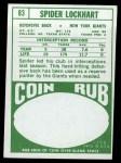 1968 Topps #83  Spider Lockhart  Back Thumbnail