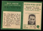 1966 Philadelphia #11  Ron Smith  Back Thumbnail