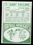 1968 Topps #128  Gary Collins  Back Thumbnail