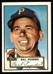 1952 Topps Reprints #361  William Posedel  Front Thumbnail