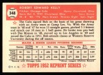 1952 Topps Reprints #348   Robert Kelly Back Thumbnail