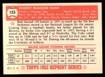 1952 Topps Reprints #153  Bob Rush  Back Thumbnail