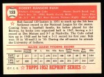 1952 Topps Reprints #153   Bob Rush Back Thumbnail