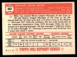 1952 Topps Reprints #387  Billy Meyer  Back Thumbnail