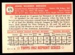 1952 Topps Reprints #375  John Merson  Back Thumbnail