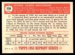 1952 Topps Reprints #238  Art Houtteman  Back Thumbnail