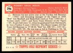 1952 Topps Reprints #296  Red Rolfe  Back Thumbnail