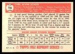 1952 Topps Reprints #116  Carl Scheib  Back Thumbnail