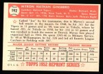 1952 Topps Reprints #192  Myron Ginsberg  Back Thumbnail