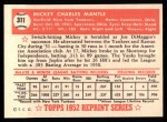 1952 Topps Reprints #311   Mickey Mantle Back Thumbnail