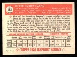 1952 Topps Reprints #152   Al Evans Back Thumbnail