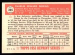 1952 Topps Reprints #265  Chuck Diering  Back Thumbnail