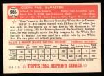 1952 Topps Reprints #286  Joe DeMaestri  Back Thumbnail