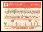 1952 Topps Reprints #280  Cloyd Boyer  Back Thumbnail