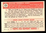 1952 Topps Reprints #370  Billy Hoeft  Back Thumbnail