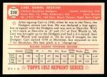 1952 Topps Reprints #250   Carl Erskine Back Thumbnail