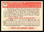 1952 Topps Reprints #199  George Zuverink  Back Thumbnail