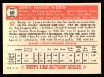 1952 Topps Reprints #60  Sid Hudson  Back Thumbnail