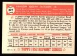 1952 Topps Reprints #322   Randy Jackson Back Thumbnail