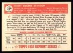 1952 Topps Reprints #229  Gene Bearden  Back Thumbnail