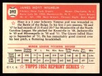 1952 Topps Reprints #392   Hoyt Wilhelm Back Thumbnail