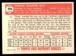 1952 Topps Reprints #398   Hal Rice Back Thumbnail