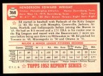 1952 Topps Reprints #368  Ed Wright  Back Thumbnail