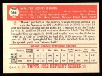 1952 Topps Reprints #164  Walt Dubiel  Back Thumbnail