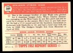 1952 Topps Reprints #389  Ben Wade  Back Thumbnail