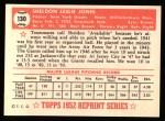 1952 Topps Reprints #130  Sheldon Jones  Back Thumbnail